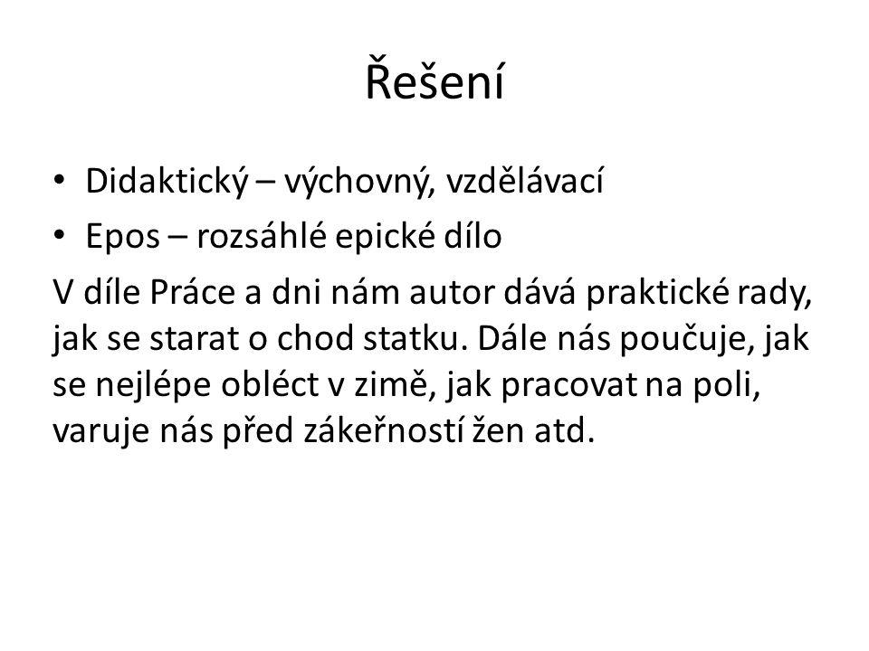 Lyrika Název od slova lyra, protože básníci přednášeli za doprovodu hudby.
