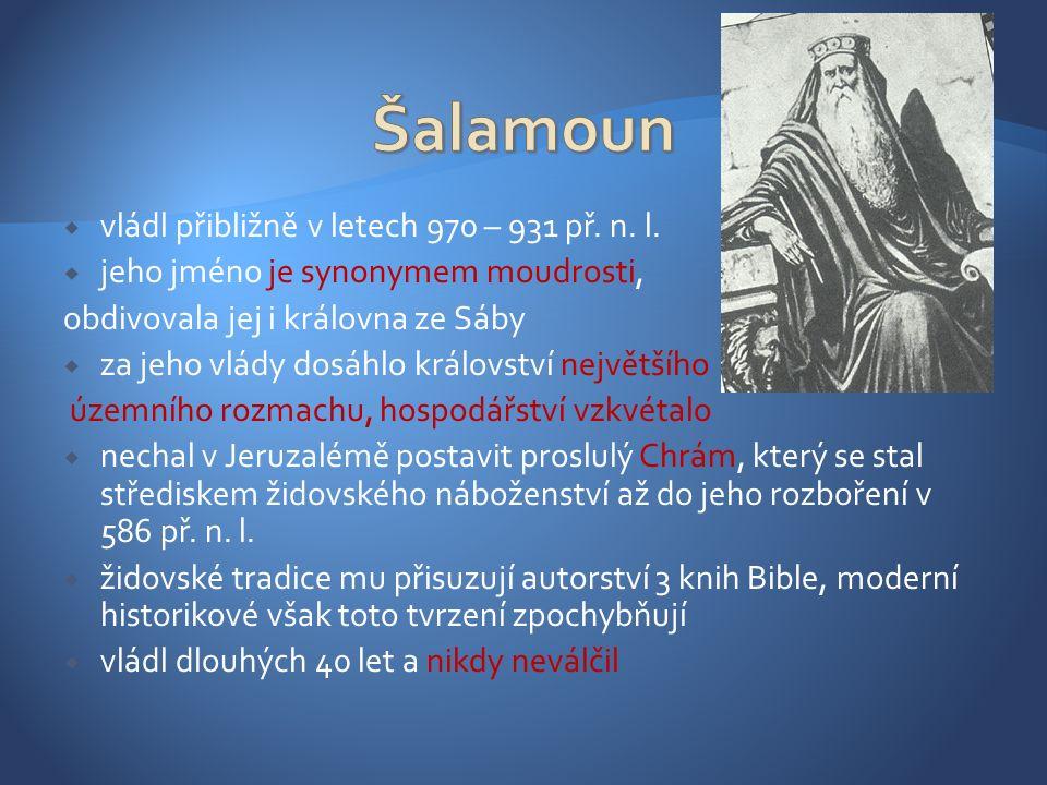  je všeobecně známa historka o rozsouzení dvou žen, které se přely o nemluvně, kdy král rozkázal dítě přepůlit  žena, která se ho vzdala byla jeho skutečná matka  na jedné straně je Šalamoun líčen jako moudrý, spravedlivý a zbožný král, diplomat, podporující obchod, výstavbu Jeruzaléma  na druhé straně nesmíme zapomenout, že mnohokrát krutě bojoval o moc a své poddané vytavoval nuceným pracím za nelidských podmínek  protože byl zadlužený, neustále zvyšoval daně  po jeho smrti se království rozdělilo na dvě části