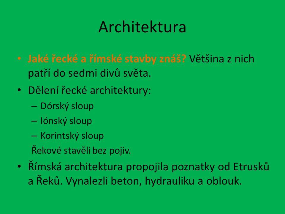 Architektura Jaké řecké a římské stavby znáš? Většina z nich patří do sedmi divů světa. Dělení řecké architektury: – Dórský sloup – Iónský sloup – Kor