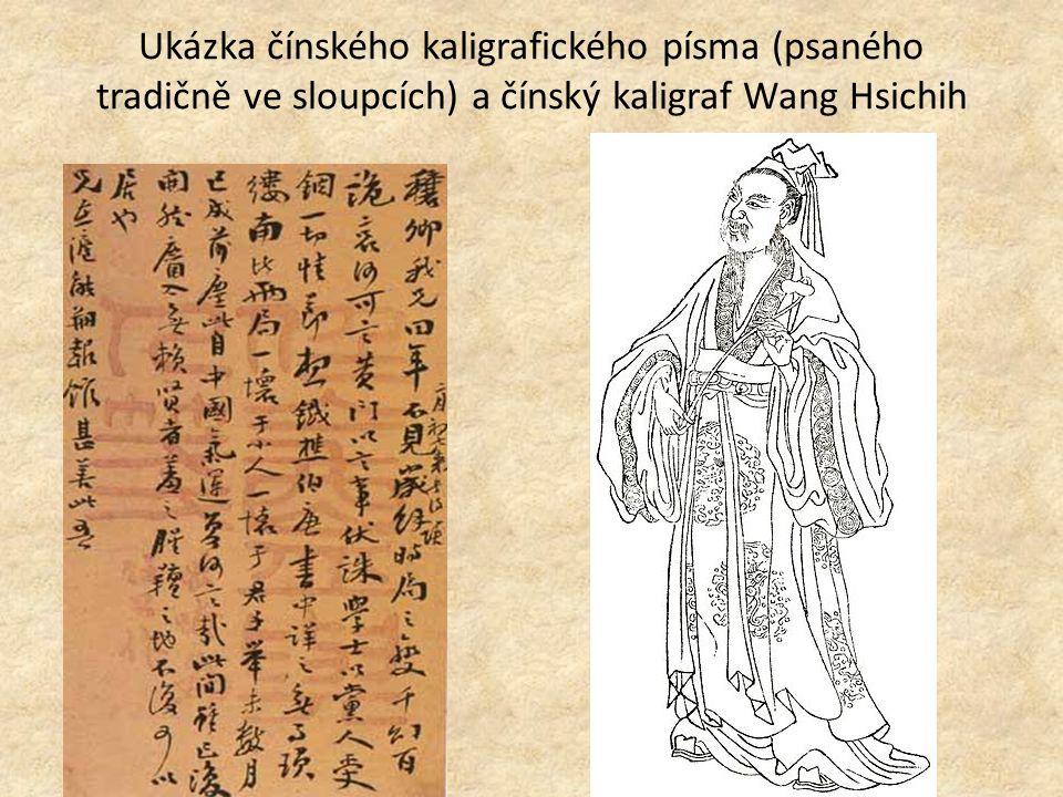 Ukázka čínského kaligrafického písma (psaného tradičně ve sloupcích) a čínský kaligraf Wang Hsichih