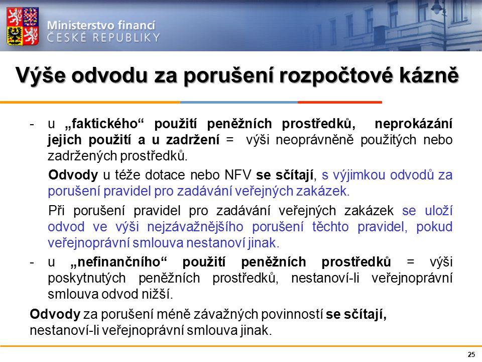 Ministerstvo financí České republiky Výše odvodu za porušení rozpočtové kázně Odvody za porušení rozpočtové kázně lze uložit pouze do výše peněžních prostředků poskytnutých ke dni porušení rozpočtové kázně.