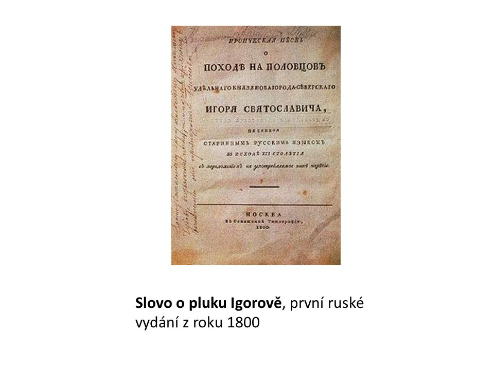 Slovo o pluku Igorově, první ruské vydání z roku 1800