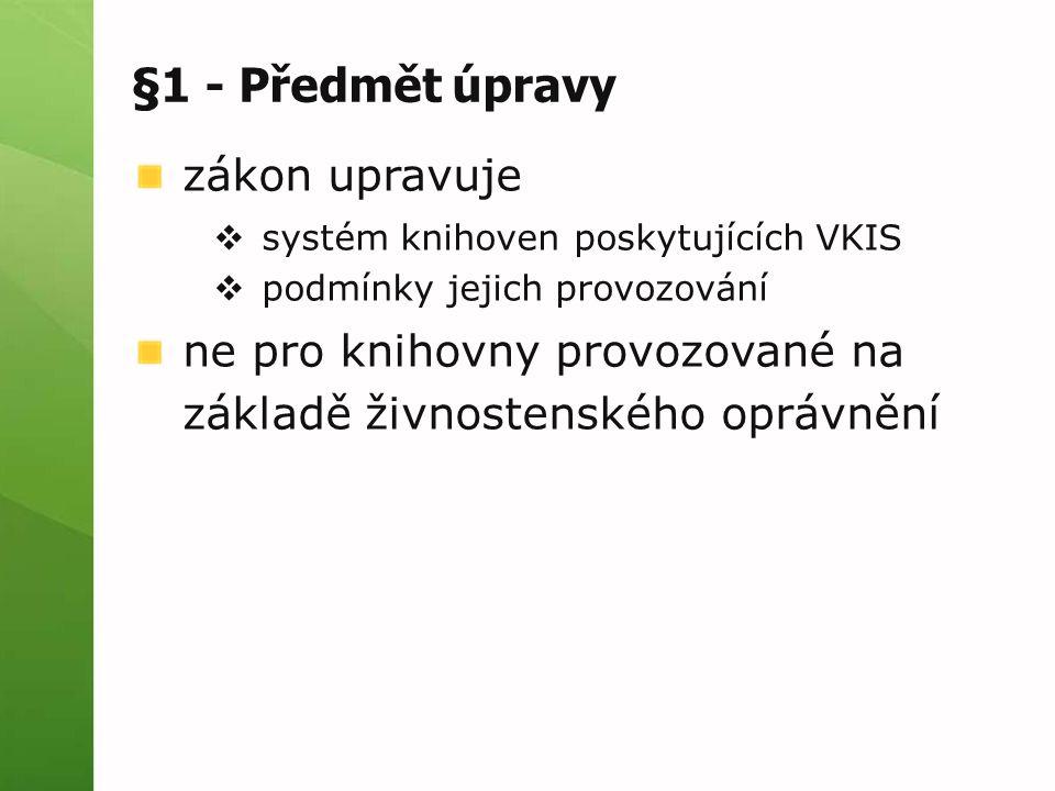 §1 - Předmět úpravy zákon upravuje  systém knihoven poskytujících VKIS  podmínky jejich provozování ne pro knihovny provozované na základě živnosten
