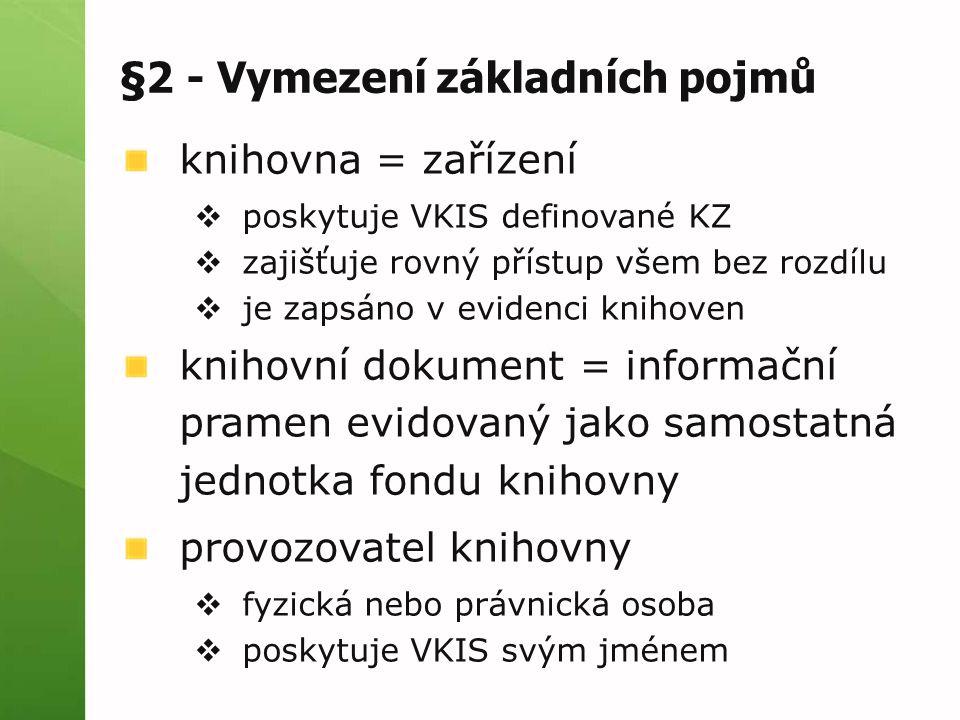 §2 - Vymezení základních pojmů knihovna = zařízení  poskytuje VKIS definované KZ  zajišťuje rovný přístup všem bez rozdílu  je zapsáno v evidenci k
