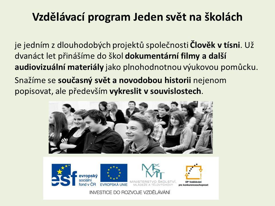 Dosažené cíle projektu V rámci projektu vznikly praktické nástroje pro výuku EVVO na 1.