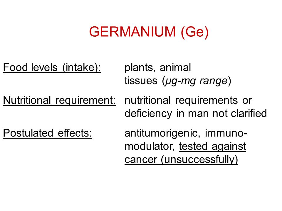 GERMANIUM (Ge) Food levels (intake):plants, animal tissues (μg-mg range) Nutritional requirement:nutritional requirements or deficiency in man not cla