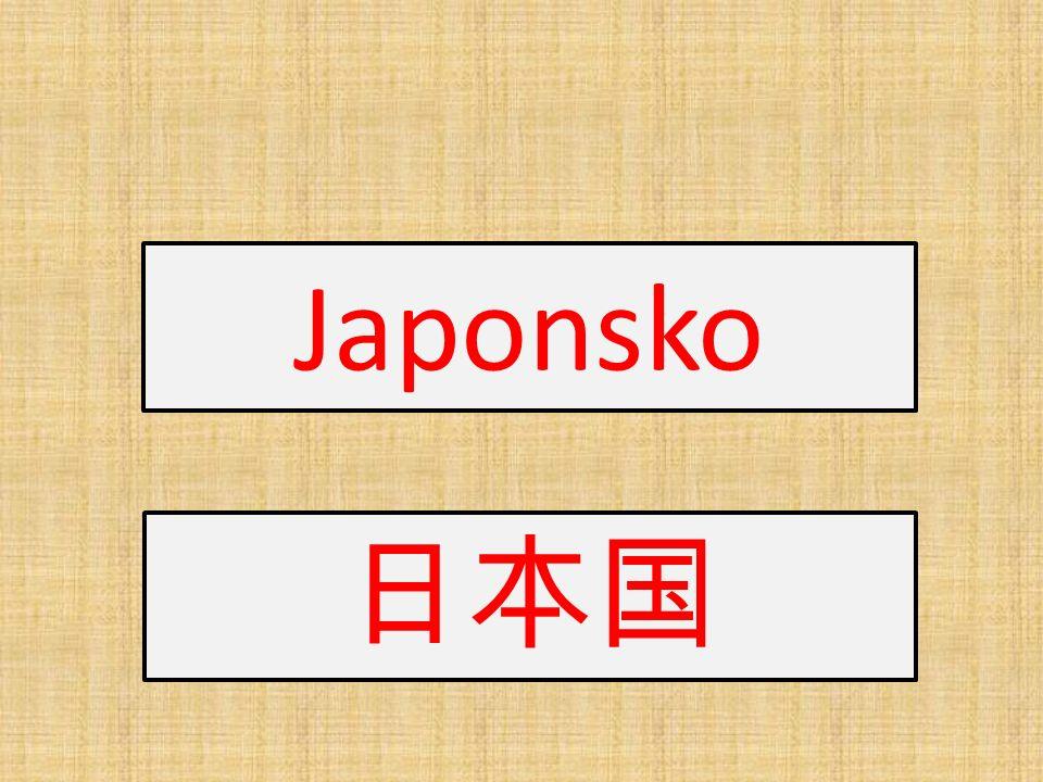 Japonsko 日本国