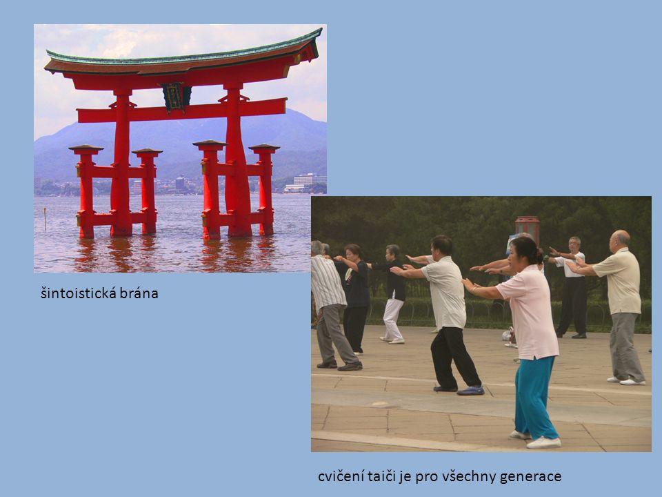 šintoistická brána cvičení taiči je pro všechny generace