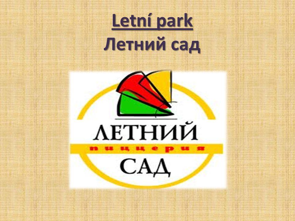 Letní park Летний сад