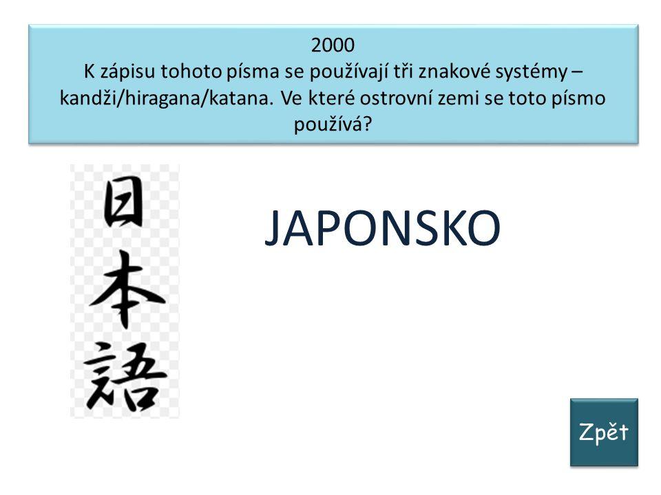 Zpět 2000 K zápisu tohoto písma se používají tři znakové systémy – kandži/hiragana/katana.