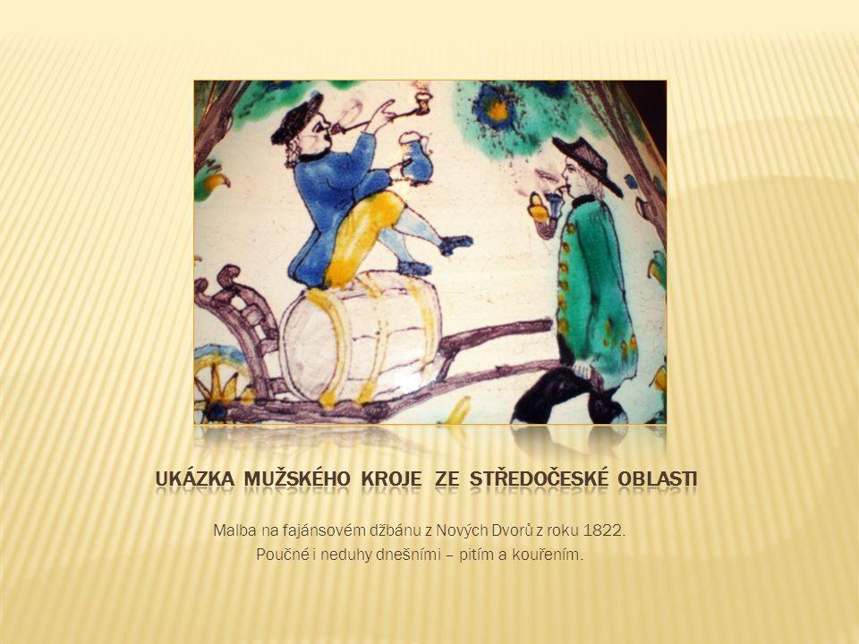 Byl ještě v roce 1920 uváděn jako samostatný kroj s několika hlavními znaky, ale novější monografie o krojích jej už jmenovitě nezaznamenávají.