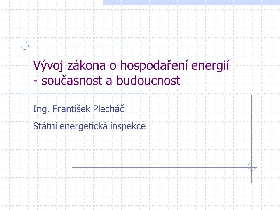 Praha - Žofín 23.10.200612 Vývoj zákona o hospodaření energií - současnost a budoucnost - směrnice se vztahuje na poskytovatele opatření ke zvýšení energetické účinnosti, distributory energie, provozovatele distribučních soustav a maloobchodní prodejce energie a na konečné zákazníky - obecný cíl je prostřednictvím národního orientačního cíle úspor ušetřit 9% energie v průběhu příštích 9 let - zajištění cíle prostřednictvím: - propagace energetických služeb a jejich nabídka konečným zákazníkům - propagace nezávisle prováděných energetických auditů - přispívání do fondů a mechanismů financování - dobrovolných dohod nebo bílých certifikátů
