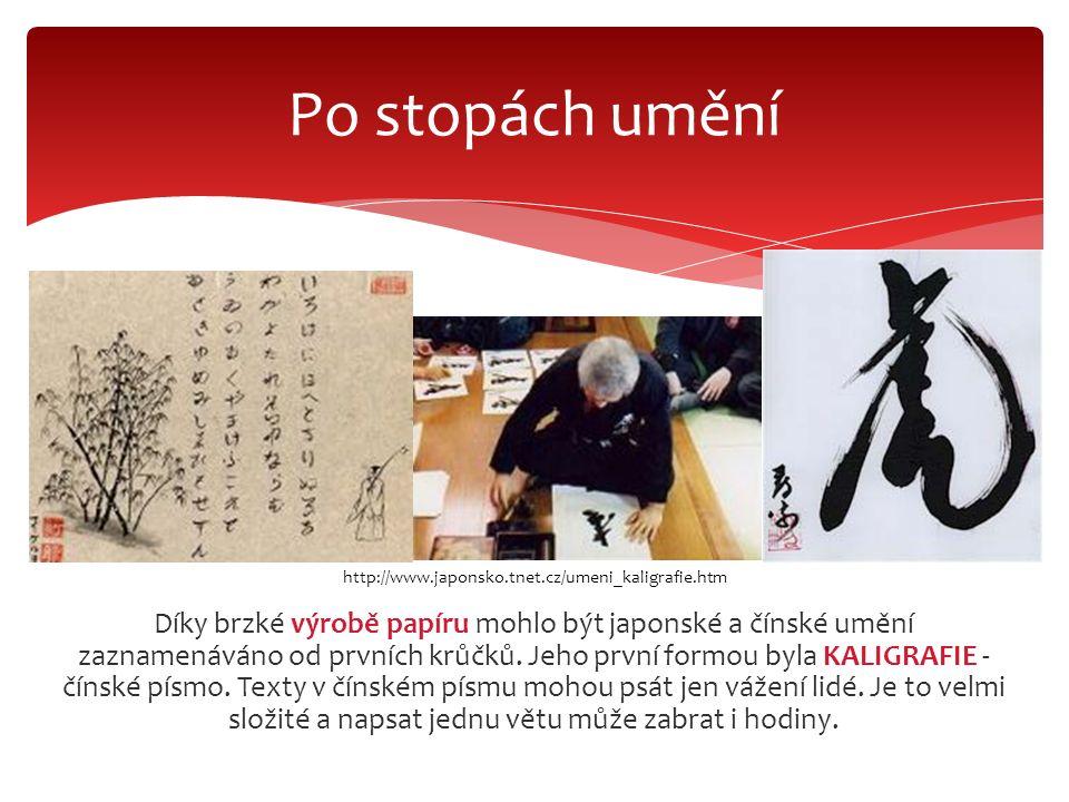 Díky brzké výrobě papíru mohlo být japonské a čínské umění zaznamenáváno od prvních krůčků. Jeho první formou byla KALIGRAFIE - čínské písmo. Texty v