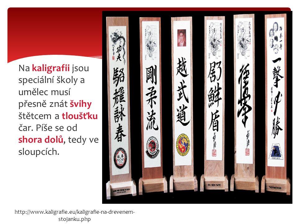 Na kaligrafii jsou speciální školy a umělec musí přesně znát švihy štětcem a tloušťku čar. Píše se od shora dolů, tedy ve sloupcích. http://www.kaligr
