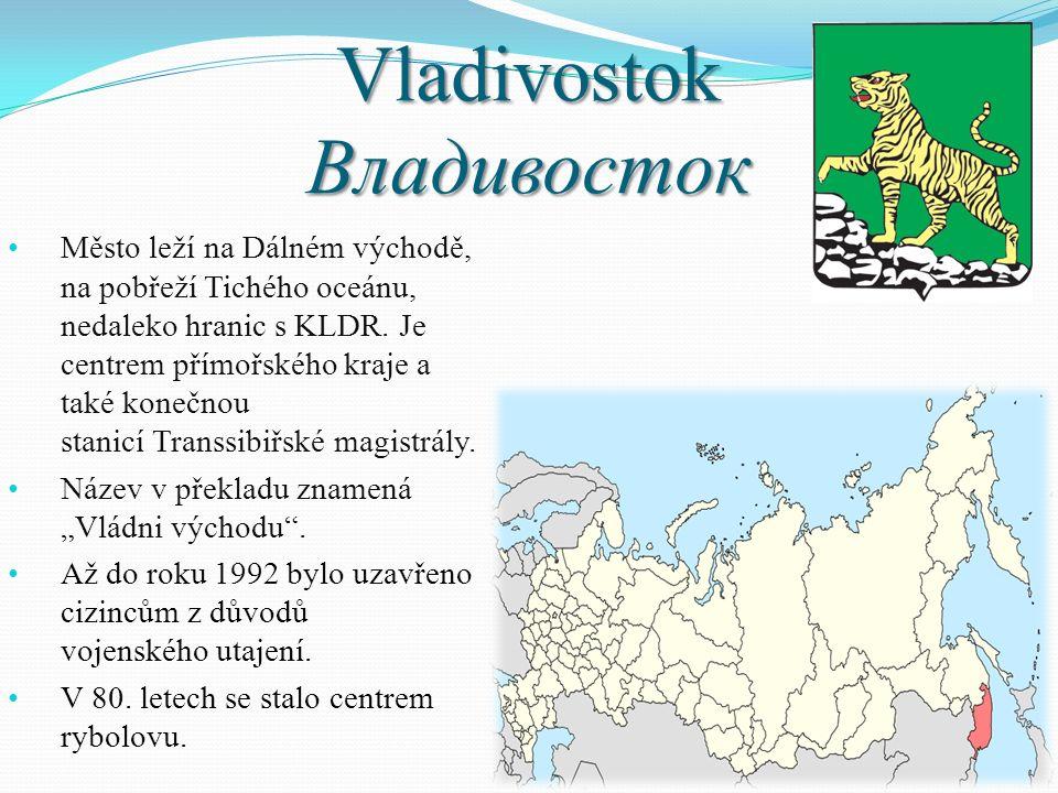 Vladivostok Владивосток Město leží na Dálném východě, na pobřeží Tichého oceánu, nedaleko hranic s KLDR. Je centrem přímořského kraje a také konečnou