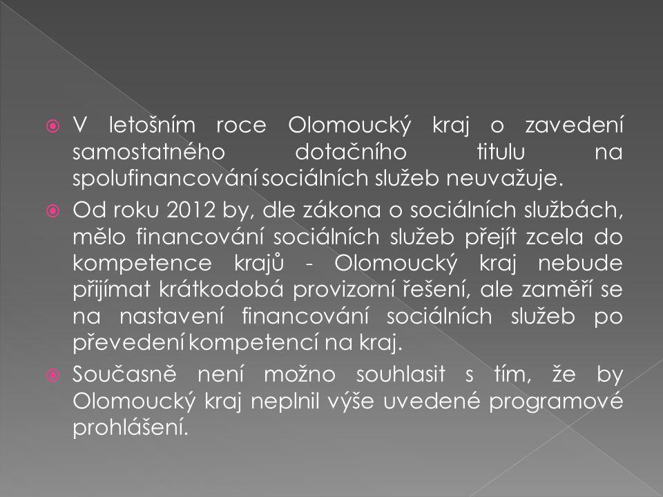  V letošním roce Olomoucký kraj o zavedení samostatného dotačního titulu na spolufinancování sociálních služeb neuvažuje.  Od roku 2012 by, dle záko