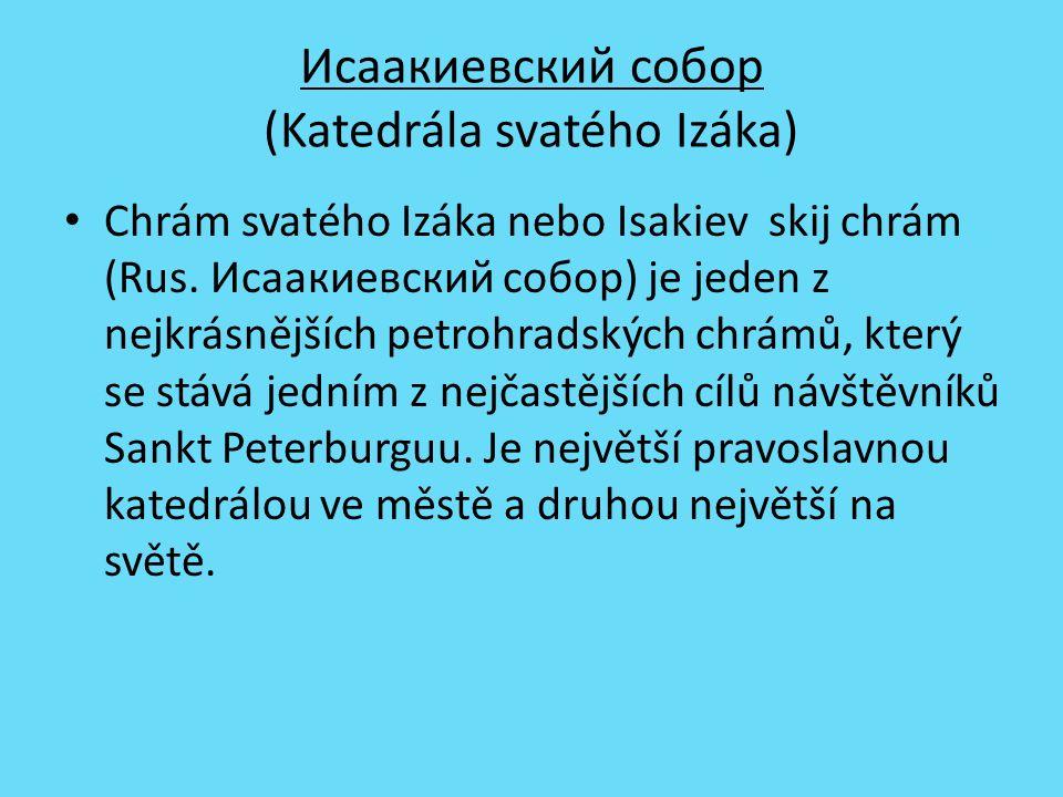 Исаакиевский собор (Katedrála svatého Izáka) Chrám svatého Izáka nebo Isakiev skij chrám (Rus. Исаакиевский собор) je jeden z nejkrásnějších petrohrad