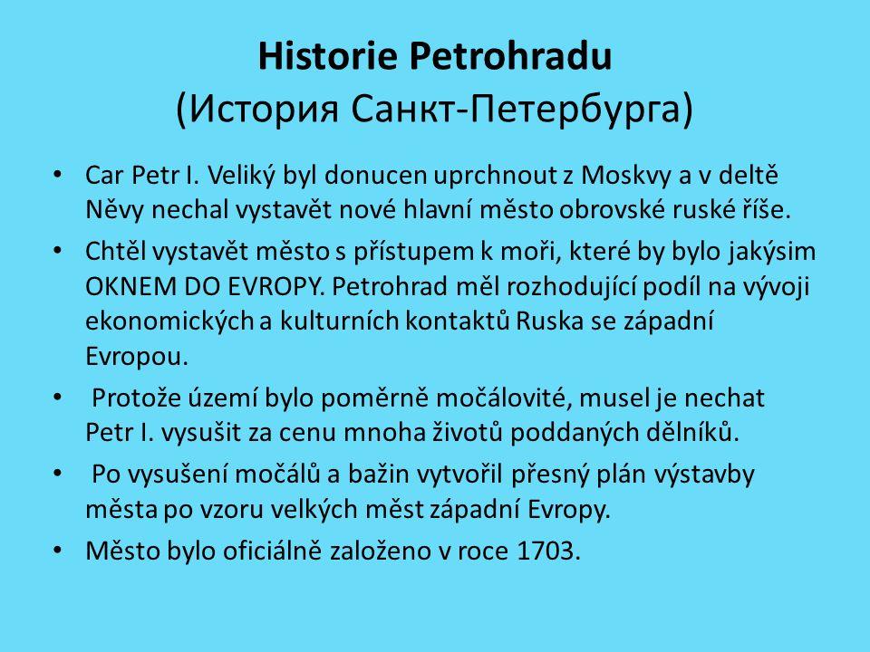 Historie Petrohradu (История Санкт-Петербурга) Car Petr I. Veliký byl donucen uprchnout z Moskvy a v deltě Něvy nechal vystavět nové hlavní město obro