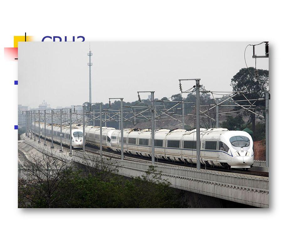 CRH3 čínský rychlovlak, který již nepoužívá klasické ocelové koleje, nýbrž magnetické polštáře – má být nejrychlejším vlakem planety cestující by měli dokonce vystupovat za jízdy (bezpečně)