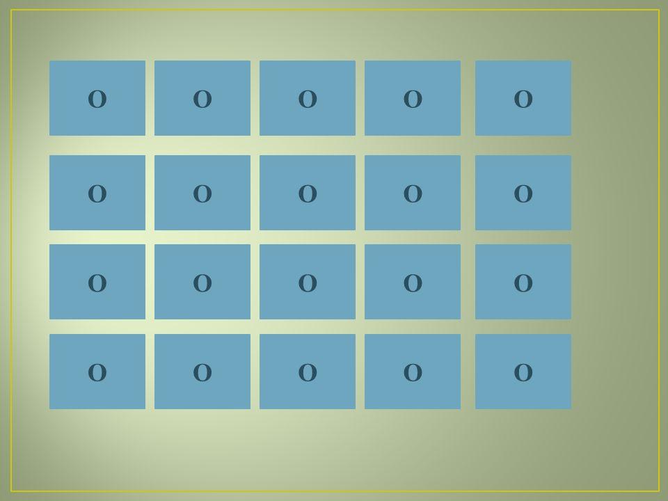 1XO2XO3XO4XO5XO 6XO7XO8XO9XO10XO 11XO12XO13XO14XO15XO 16XO17XO1819XOXO20XO
