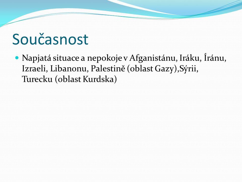 Přírodní podmínky- povrch velmi členitý pohoří- Taurus, Zagros, Íránská vrchovina, Arménská vysočina, Velký Kavkaz ( Elbrus ) nížina- Mezopotamská pouště- Rub al- Chálí, Nafúd poloostrovy- Arabský ( největší), Malá Asie