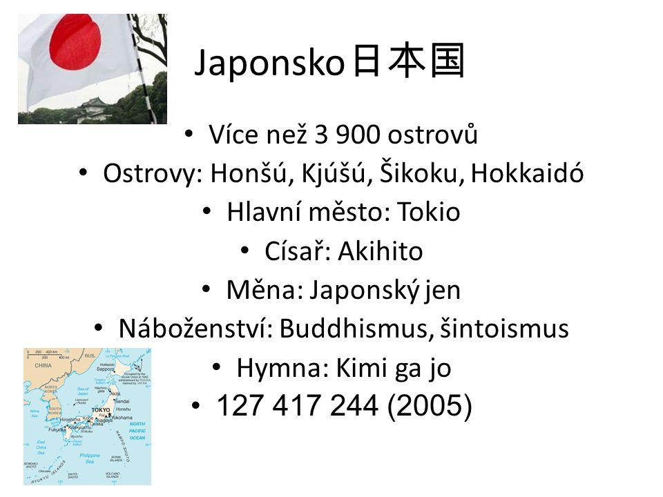 Japonsko 日本国 Více než 3 900 ostrovů Ostrovy: Honšú, Kjúšú, Šikoku, Hokkaidó Hlavní město: Tokio Císař: Akihito Měna: Japonský jen Náboženství: Buddhis