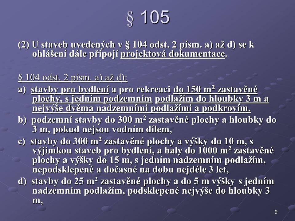 9 § 105 (2) U staveb uvedených v § 104 odst. 2 písm.