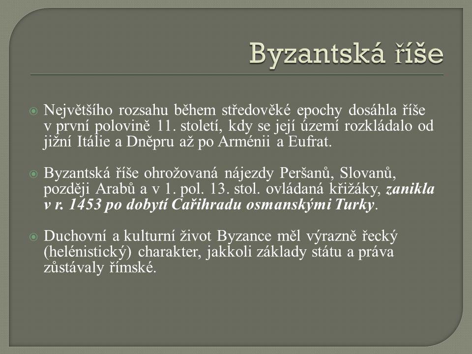  Hlavní město: Konstantinopol  Jazyky: řečtina, aramejština, koptšina  Národnostní složení: Byzantinci, Řekové, Aramejci, Koptové 5.století8.století11.století13.století 16 mil.7 mil.12 mil.5 mil.