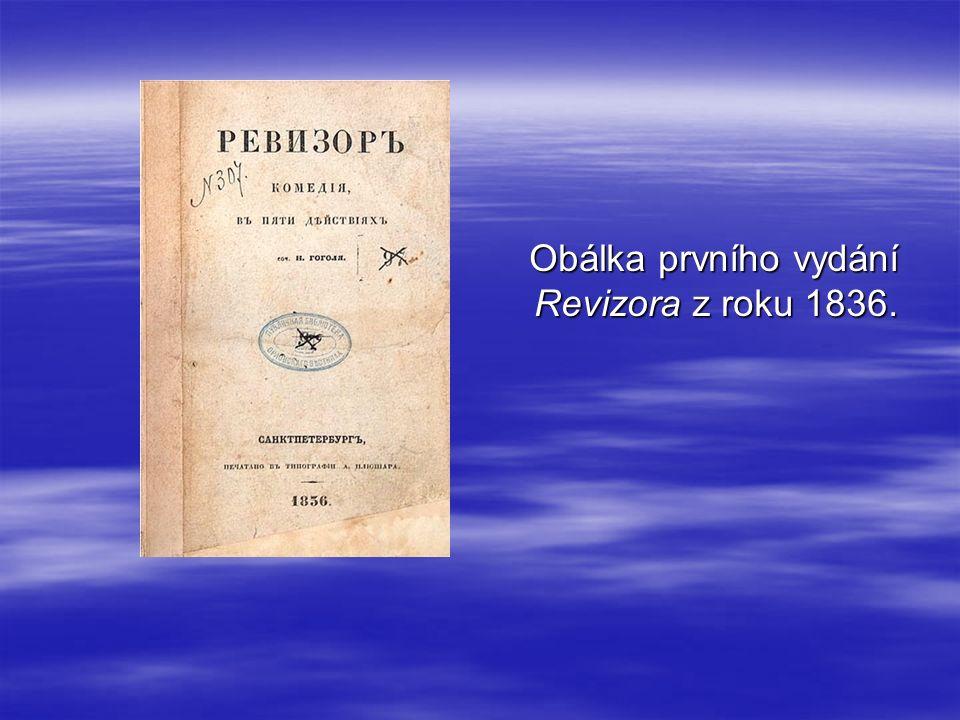 Obálka prvního vydání Revizora z roku 1836. Obálka prvního vydání Revizora z roku 1836.