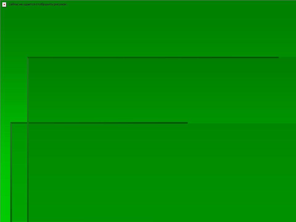 Plováková komora  Slouží jako zásoba paliva pro karburátor  Z plovákové komory se nasává palivo přímo do vzduchu, který proudí karburátorem  Výška hladiny paliva v plovákové komoře má vliv na množství paliva, které se nasává do vzduchu proudícího karburátorem  Správnou výšku hladiny benzínu v plovákové komoře udržuje plovák  Plovák svým pohybem uzavírá nebo otvírá přítok paliva do plovákové komory
