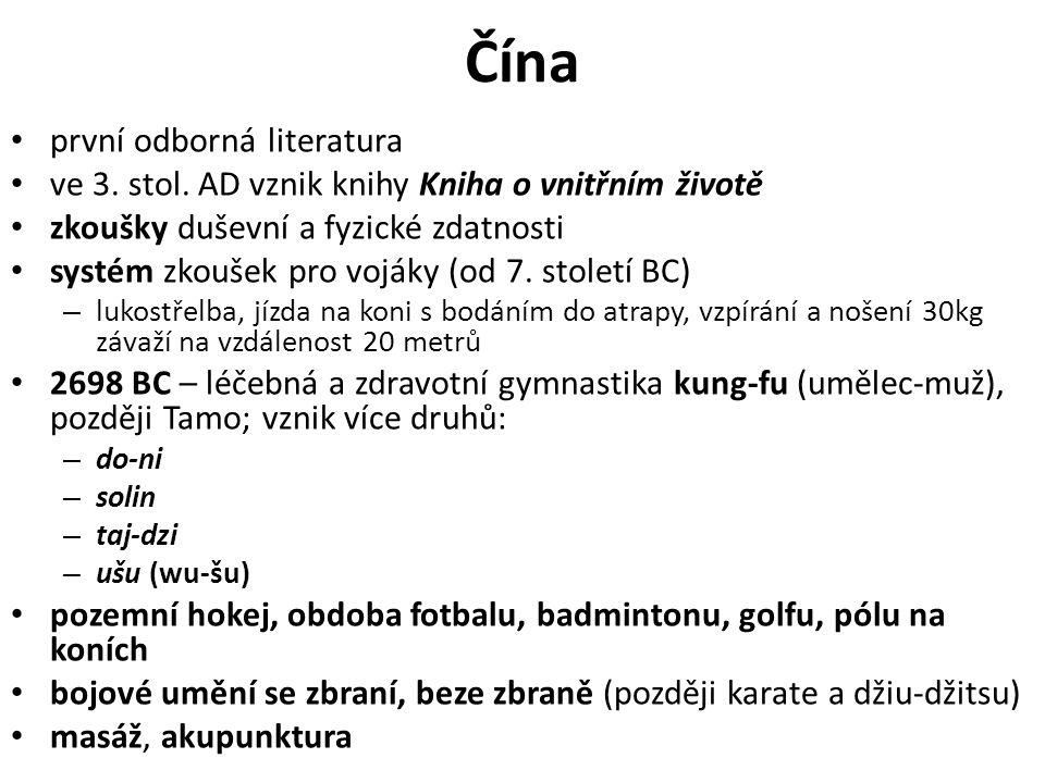 Čína první odborná literatura ve 3. stol.