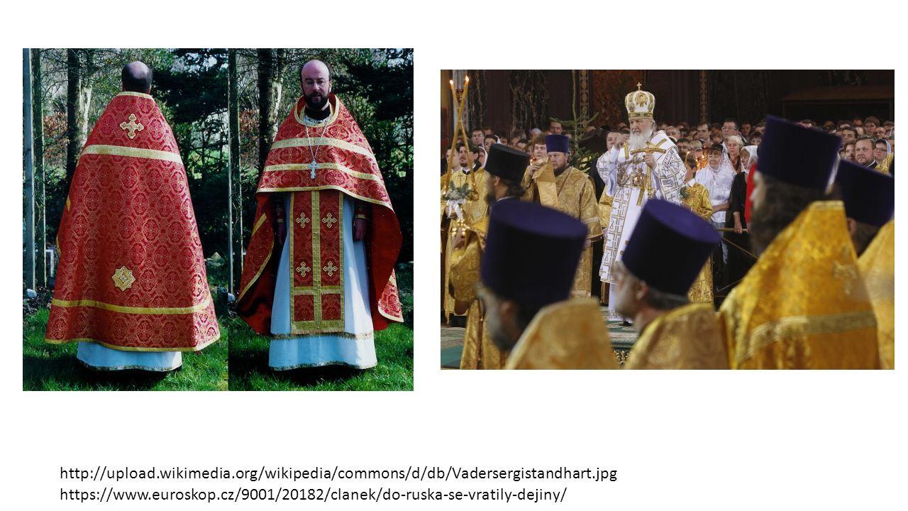 https://www.euroskop.cz/9001/20182/clanek/do-ruska-se-vratily-dejiny/ http://upload.wikimedia.org/wikipedia/commons/d/db/Vadersergistandhart.jpg
