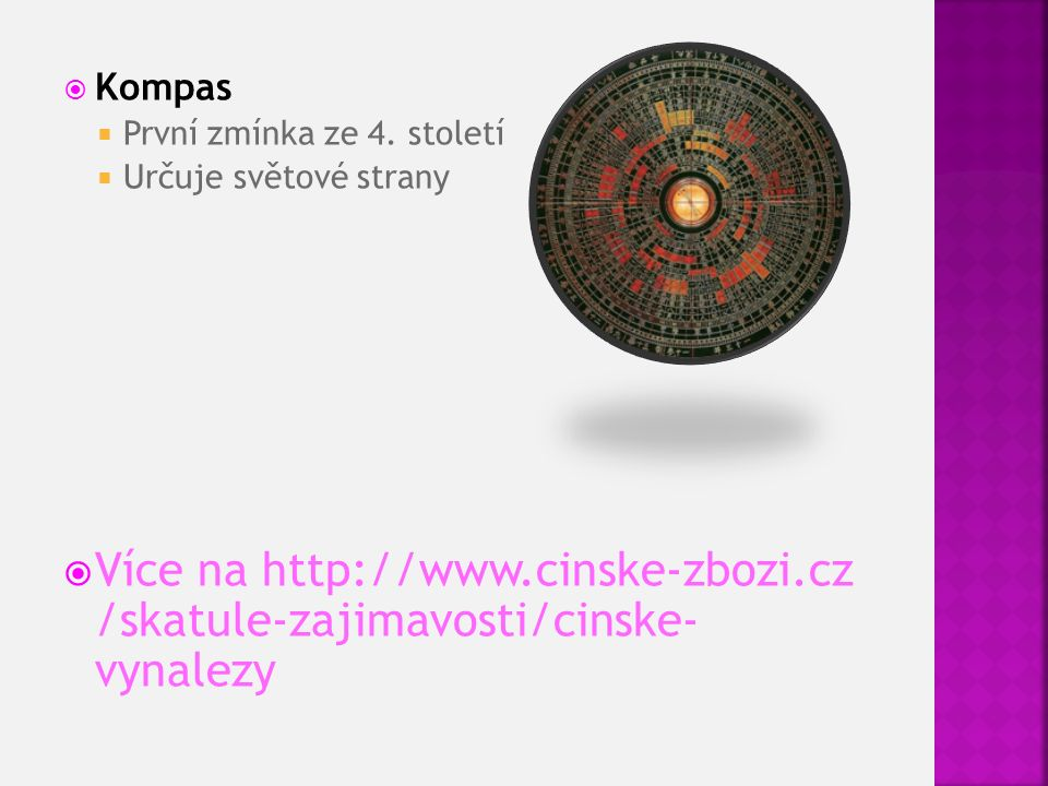  Kompas  První zmínka ze 4.