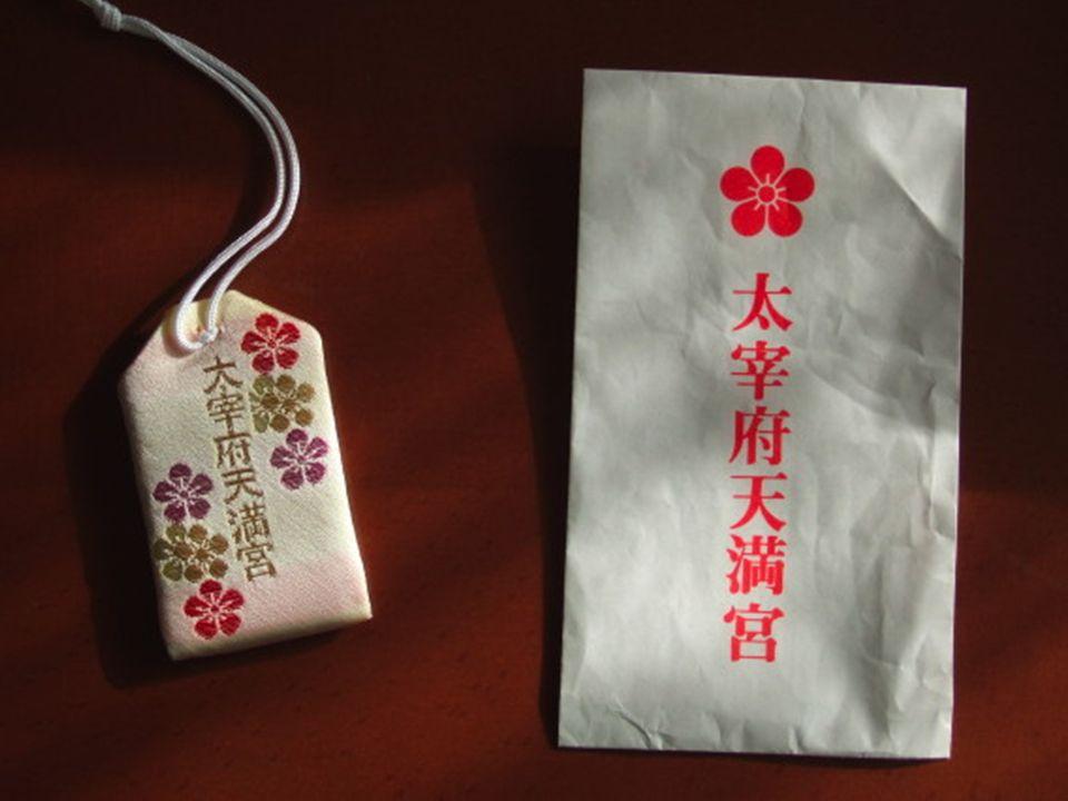 Японский амулет омамори своими руками 40
