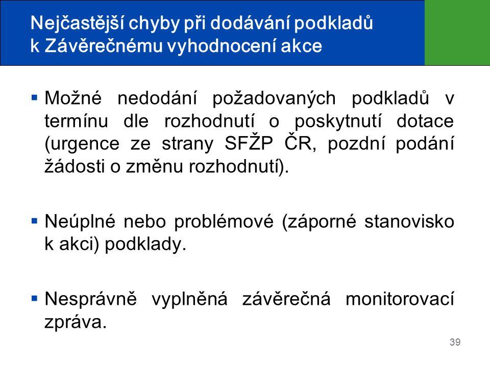 Nejčastější chyby při dodávání podkladů k Závěrečnému vyhodnocení akce  Možné nedodání požadovaných podkladů v termínu dle rozhodnutí o poskytnutí dotace (urgence ze strany SFŽP ČR, pozdní podání žádosti o změnu rozhodnutí).