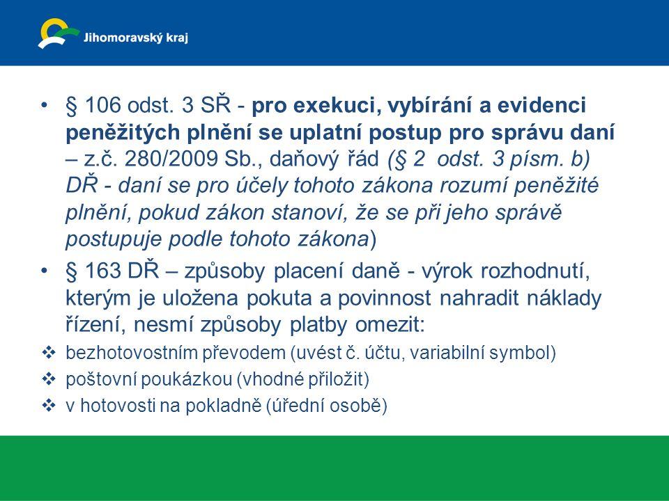 § 106 odst.