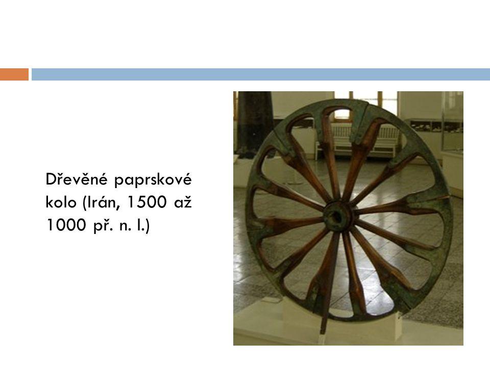 Dřevěné paprskové kolo (Irán, 1500 až 1000 př. n. l.)