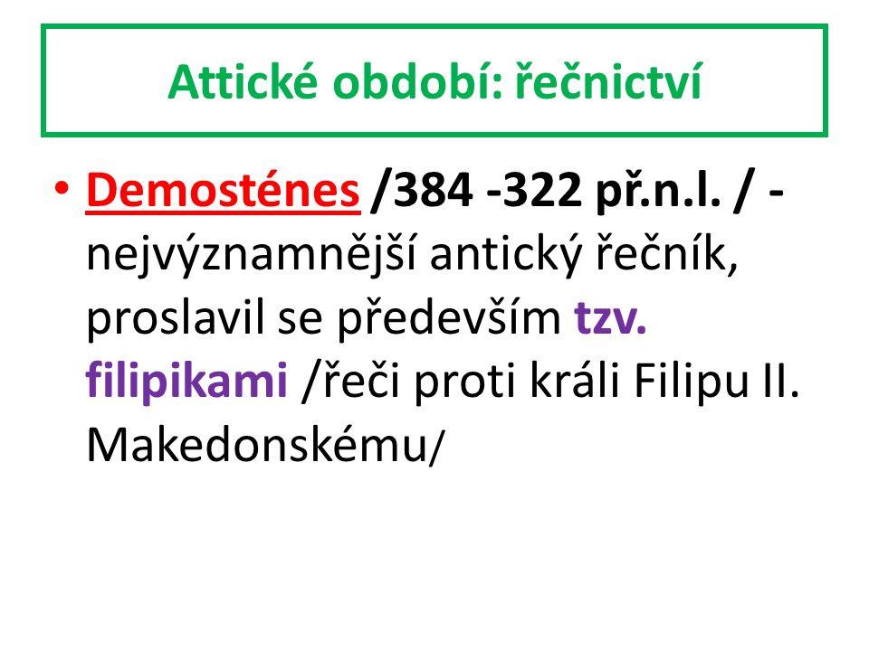 Attické období: řečnictví Demosténes /384 -322 př.n.l.