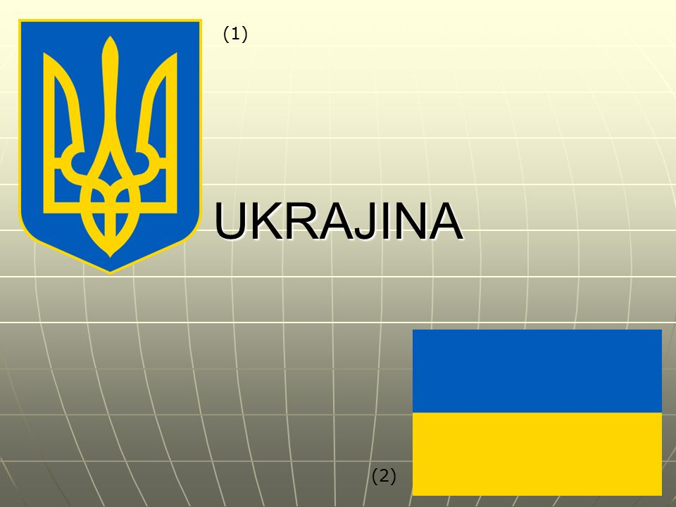 Poloha Ukrajina je země ležící ve východní Evropě při pobřeží Černého a Azovského moře Na východě hraničí s Ruskem (1576 km), na jihozápadě s Moldavskem (940 km), Rumunskem (538 km), na západě s Maďarskem (103 km), Slovenskem (90 km) a Polskem (428 km), na severu s Běloruskem (891 km) (3) (4)