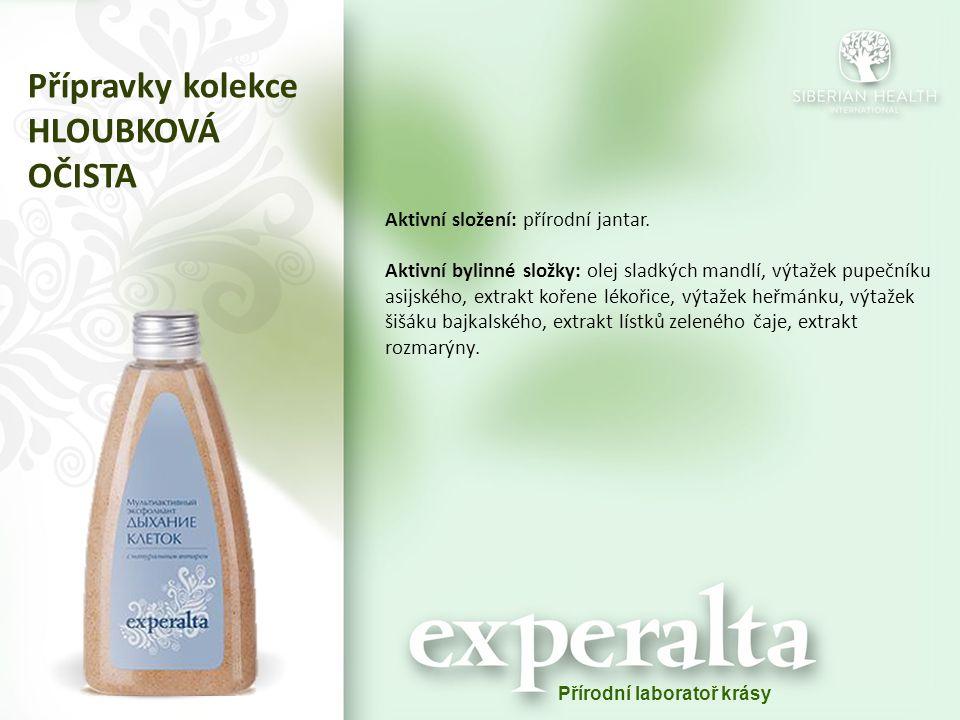 Přípravky kolekce HLOUBKOVÁ OČISTA Přírodní laboratoř krásy Аktivní složení: přírodní jantar. Aktivní bylinné složky: olej sladkých mandlí, výtažek pu