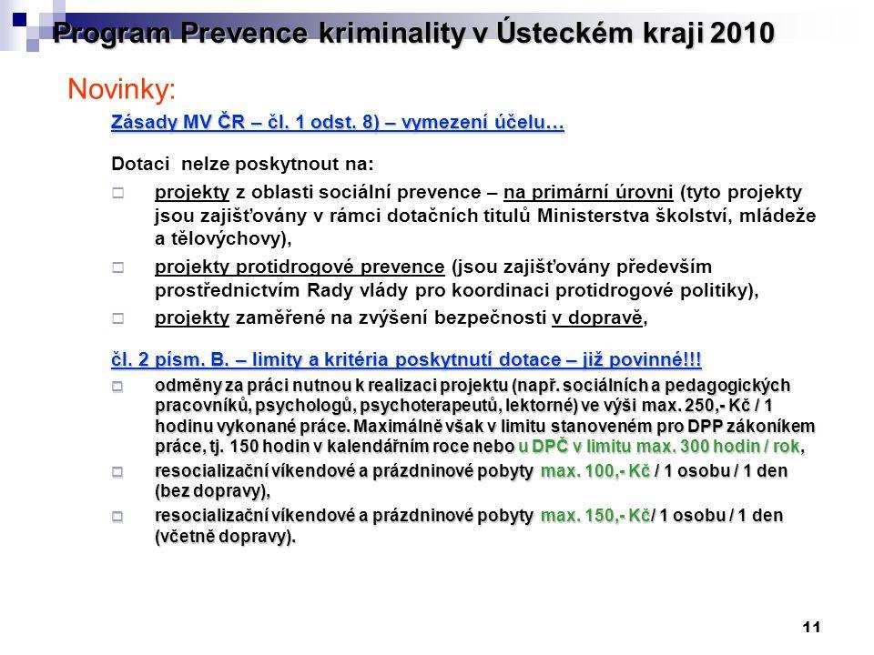 11 Program Prevence kriminality v Ústeckém kraji 2010 Novinky: Zásady MV ČR – čl. 1 odst. 8) – vymezení účelu… Dotaci nelze poskytnout na:  projekty