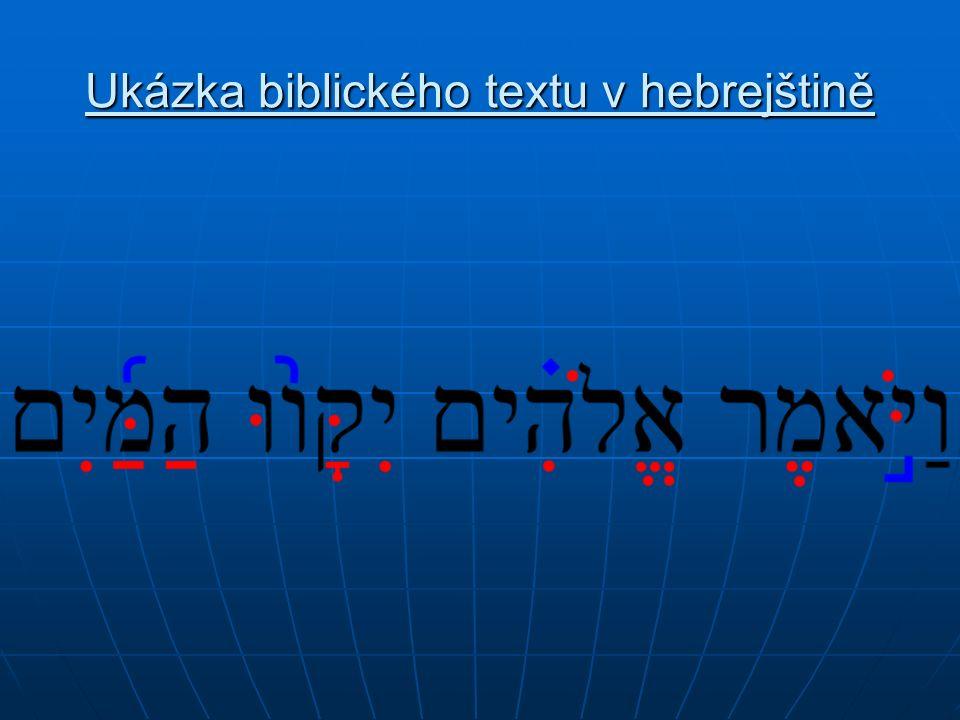 Ukázka biblického textu v hebrejštině