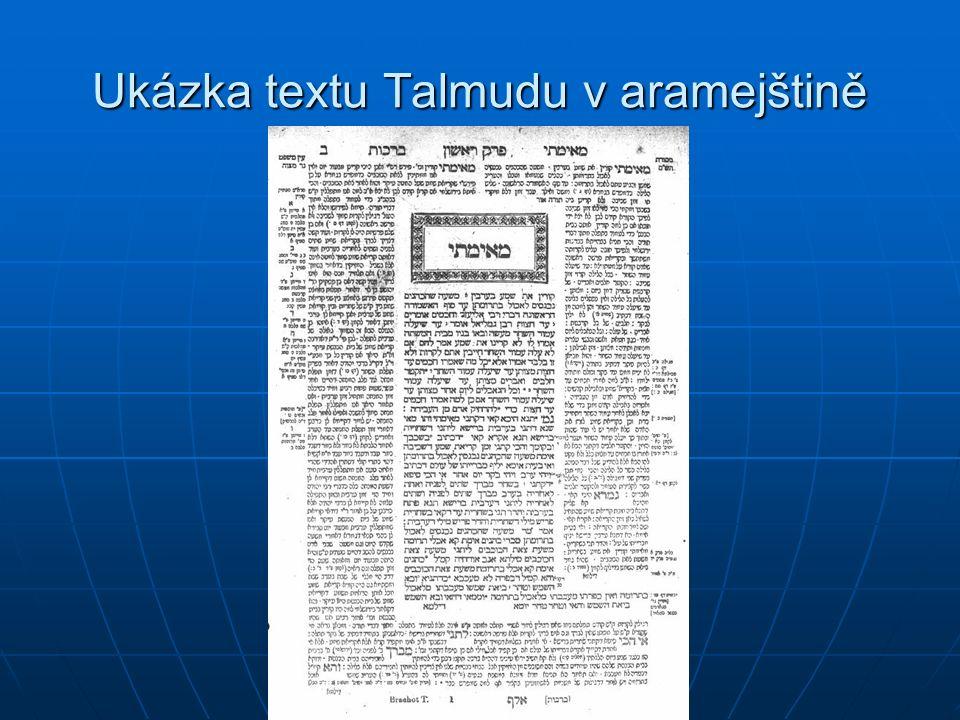 Ukázka textu Talmudu v aramejštině