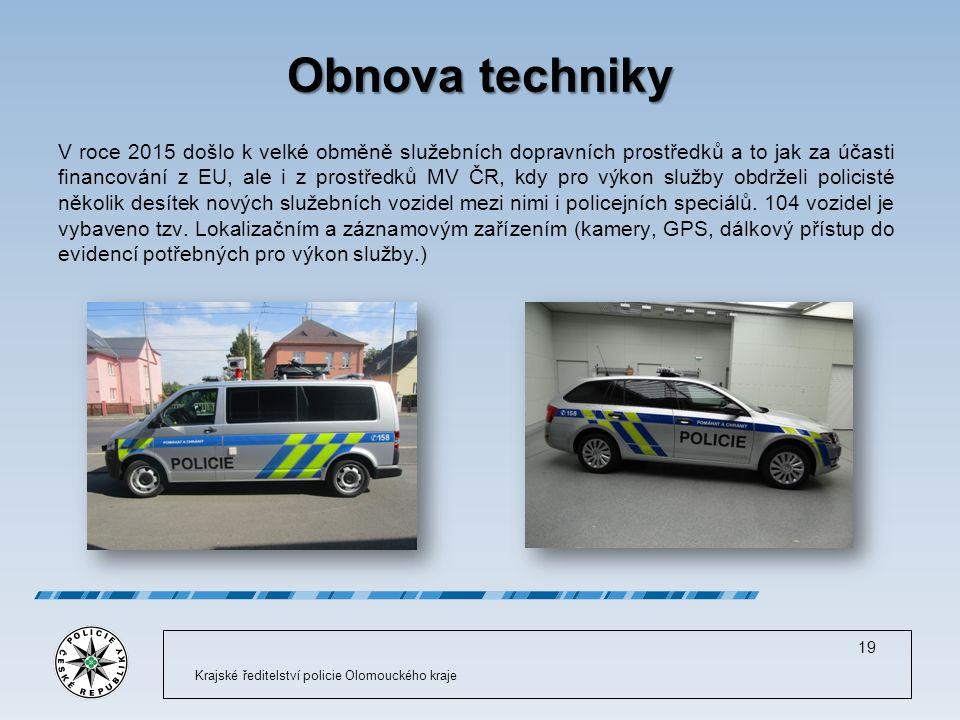 Obnova techniky V roce 2015 došlo k velké obměně služebních dopravních prostředků a to jak za účasti financování z EU, ale i z prostředků MV ČR, kdy pro výkon služby obdrželi policisté několik desítek nových služebních vozidel mezi nimi i policejních speciálů.