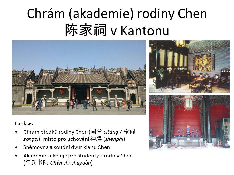 Chrám (akademie) rodiny Chen 陈家祠 v Kantonu Funkce: Chrám předků rodiny Chen ( 祠堂 cítáng / 宗祠 zōngcí), místo pro uchování 神牌 (shénpái) Sněmovna a soudn