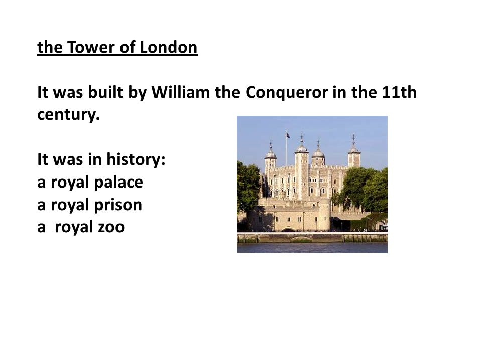 Now it is a museum. People can see there the Crown Jewels and guns. crown sceptre and orb