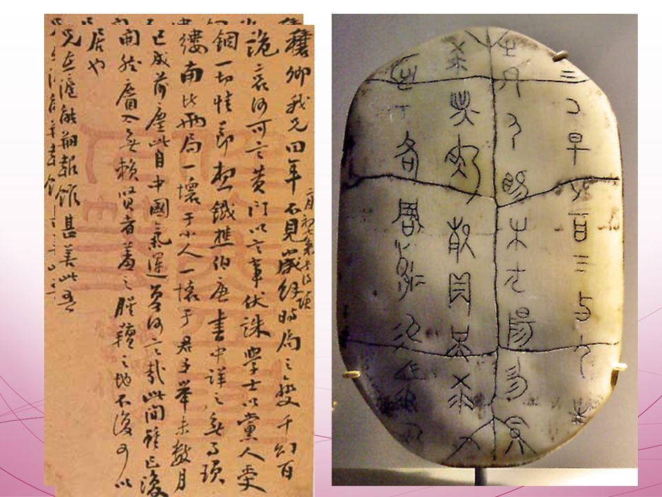Čínské písmo přibližně 5000-6000 znaků přibližně 5000-6000 znaků některé slovníky až 80 000 znaků některé slovníky až 80 000 znaků jazykově roztříštěnost Číny x píše těmi samými čínskými znaky jazykově roztříštěnost Číny x píše těmi samými čínskými znaky na papír, hedvábí, želví krunýře na papír, hedvábí, želví krunýře kaligrafie kaligrafie