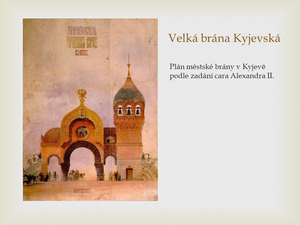 Velká brána Kyjevská Plán městské brány v Kyjevě podle zadání cara Alexandra II.