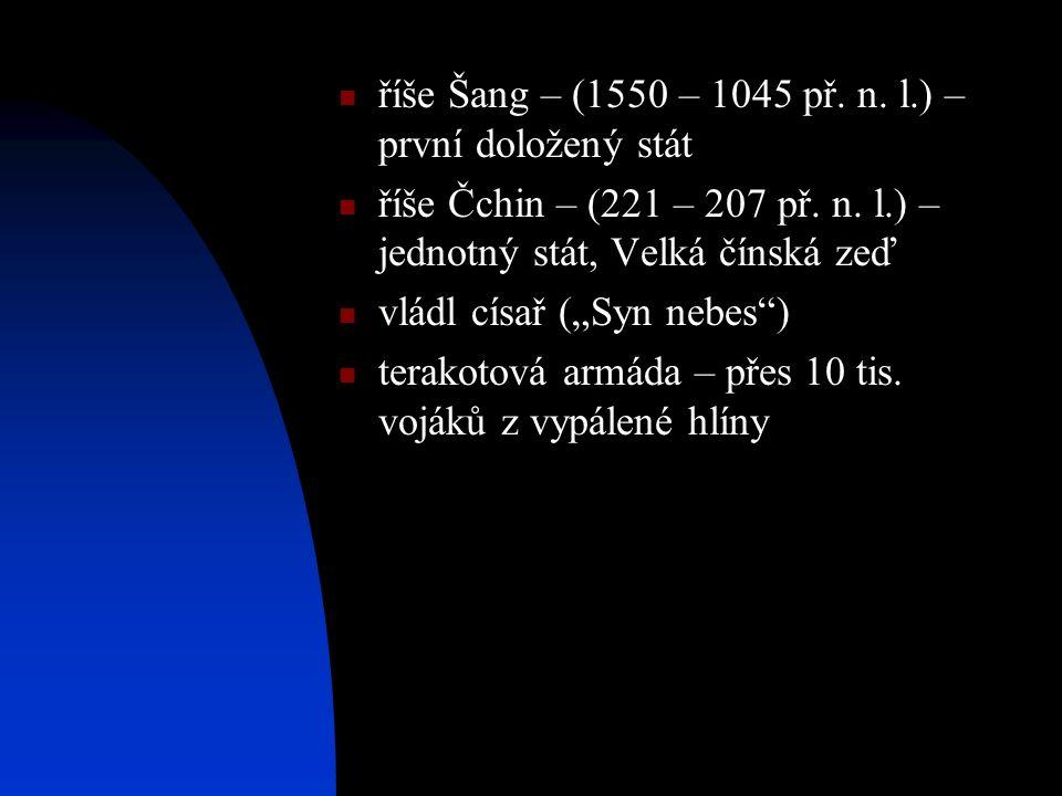 Metodika Autor: Marcela Horká Předmět: Dějepis Ročník: šestý Seznámení se s historií starověké Číny, vynálezů a nejvýznamnějších památek.