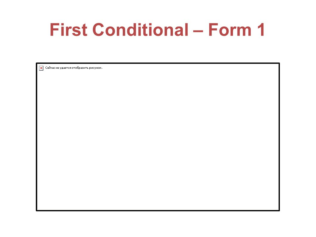 First Conditional – Form 1